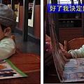 (9m)台北溜達-寶寶點菜四連拍-1