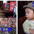 (9m)台北溜達-寶寶點菜四連拍-2