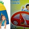 (10M)寶寶帳篷