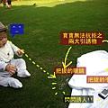 (10M)綠風草原-寶寶怕草地2-1