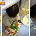 (10M)寶寶高興在秘密基地玩