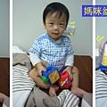 (10M)寶寶主動給玩具