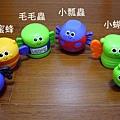 (10M)寶寶新玩具