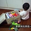 (10M)寶寶與玩具箱