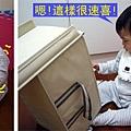 (10M)寶寶與玩具箱-3