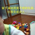 (10M)寶寶與玩具箱-5