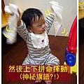 (10M)寶寶玩手帕三連拍