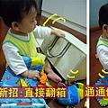 (10M)寶寶與玩具箱-4