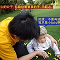 (10M)綠風草原-寶寶被爸爸[強拉]碰草地