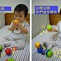 (10M)寶寶新玩具-玩法1