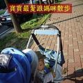 (10M)帶寶寶出門玩-跟媽咪散步去
