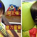 (11M)寶寶剪頭髮-開工囉!