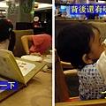 (11M)寶寶看菜單
