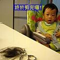 (11M)寶寶剪頭髮-頭髮剪完後3