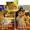 (11M)寶寶in餐廳2