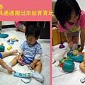 (11M)姐姐們紛紛搬一堆玩具給寶寶