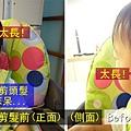 (11M)寶寶剪頭髮-剪之前太長的頭髮