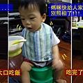 寶寶乖乖吃飯終極板-坐在小椅子上也乖乖