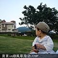 (11M)綠風台北-寶寶in綠風草原