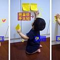 (11M)寶寶看到便條紙就要抓下來