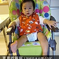 (11M)寶寶吃飯飯