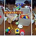 (11M)玩具箱陰謀-寶寶開始收玩具六連拍-1