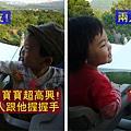 (11M)綠風台北-寶寶和姐姐-接觸