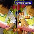 (11M)寶寶剪頭髮-超方便黏頭髮工具1
