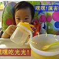 (11M)換大碗吃飯-3