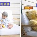 (11M)綠風台北-寶寶與熊熊