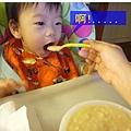 (11M)換大碗吃飯-2