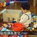 (11M)玩具箱陰謀
