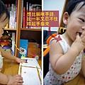 (12m)寶寶手語比半套又忍不住啃起手指