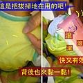 (11M)寶寶剪頭髮-超方便黏頭髮工具2