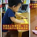 (11M)寶寶與便條紙-3