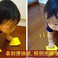 (11M)寶寶與便條紙-2