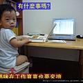 (12M)剪輯-寶寶坐椅子01