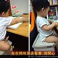 (12M)剪輯-寶寶坐椅子02