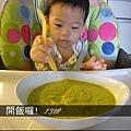 (12M)寶寶吃大碗公食物泥01