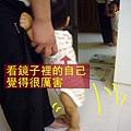 (13M)寶寶會往前走路囉-3
