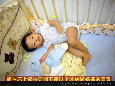 (13M)寶寶喜歡小賴床好看音樂鈴