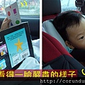 (13M)五星級健檢-睡著後起來繼續看書