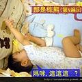 (13M)然後又指床圍上的圖案