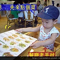 (13M)颱風假偷閒-寶寶煞有其事地看菜單