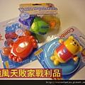 (13M)颱風假偷閒-敗家戰利品