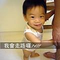 (13M)寶寶走路囉!