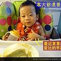 (13M)快樂吃飯去-還要吃