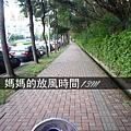 (13M)帶寶寶散步-媽媽的放風時間