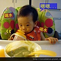 (13M)快樂吃飯去-中場休息2-喝水