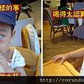 (13M)颱風假偷閒-喝水